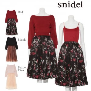 SNIDEL スナイデル ニットチュールコンビワンピース SWNO174080 【17AW1】【新作】 <img class='new_mark_img2' src='https://img.shop-pro.jp/img/new/icons11.gif' style='border:none;display:inline;margin:0px;padding:0px;width:auto;' />