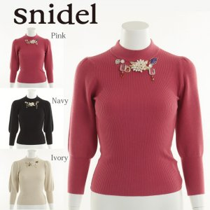 SNIDEL スナイデル ブローチニットPO SWNT174058 【17AW1】【SALE】【60%OFF】<img class='new_mark_img2' src='https://img.shop-pro.jp/img/new/icons20.gif' style='border:none;display:inline;margin:0px;padding:0px;width:auto;' />