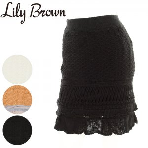LILY BROWN リリーブラウン フリルニットスカート LWNS172058 【17SS2】【新作】 <img class='new_mark_img2' src='//img.shop-pro.jp/img/new/icons11.gif' style='border:none;display:inline;margin:0px;padding:0px;width:auto;' />