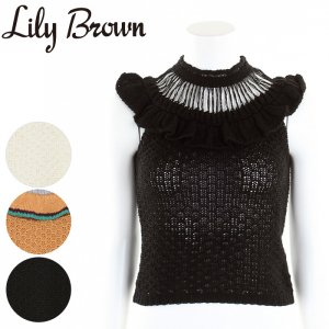 LILY BROWN リリーブラウン フリルニットトップス LWNT172057 【17SS2】【新作】 <img class='new_mark_img2' src='//img.shop-pro.jp/img/new/icons11.gif' style='border:none;display:inline;margin:0px;padding:0px;width:auto;' />