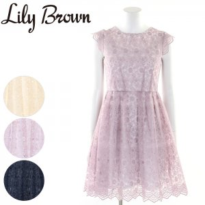 LILY BROWN リリーブラウン フラワーオーガンジーワンピース LWFO172077 【17SS2】【新作】 <img class='new_mark_img2' src='//img.shop-pro.jp/img/new/icons11.gif' style='border:none;display:inline;margin:0px;padding:0px;width:auto;' />