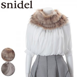SNIDEL スナイデル ファースヌード SWGG134643 【13AW】 【SALE】【60%OFF】<img class='new_mark_img2' src='https://img.shop-pro.jp/img/new/icons20.gif' style='border:none;display:inline;margin:0px;padding:0px;width:auto;' />