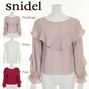 SNIDEL スナイデル フリルデザインBL SWFB175107 【17AW2】【SALE】【50%OFF】<img class='new_mark_img2' src='https://img.shop-pro.jp/img/new/icons20.gif' style='border:none;display:inline;margin:0px;padding:0px;width:auto;' />