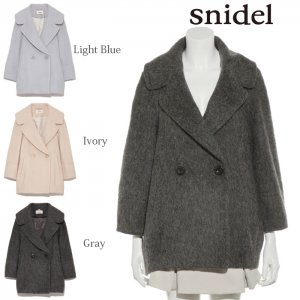 SNIDEL スナイデル コクーンシャギーCT SWFC175010 【17AW2】【新作】<img class='new_mark_img2' src='https://img.shop-pro.jp/img/new/icons11.gif' style='border:none;display:inline;margin:0px;padding:0px;width:auto;' />