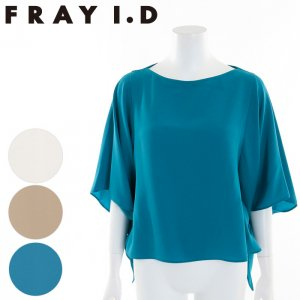 FRAYI.D フレイアイディー ドレープポンチョBL FWFB171050 【17SS1】【新作】 <img class='new_mark_img2' src='//img.shop-pro.jp/img/new/icons11.gif' style='border:none;display:inline;margin:0px;padding:0px;width:auto;' />