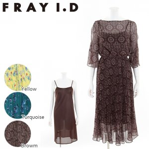 FRAYI.D フレイアイディー オープンショルダーシフォンOP FWFO171077 【17SS1】【新作】 <img class='new_mark_img2' src='//img.shop-pro.jp/img/new/icons11.gif' style='border:none;display:inline;margin:0px;padding:0px;width:auto;' />