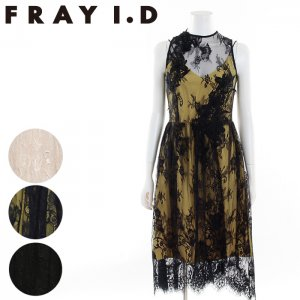 FRAYI.D フレイアイディー チュールレースフレアーワンピ FWFO171554 【17SS1】【新作】 <img class='new_mark_img2' src='//img.shop-pro.jp/img/new/icons11.gif' style='border:none;display:inline;margin:0px;padding:0px;width:auto;' />