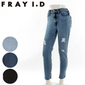 FRAYI.D フレイアイディー 美脚ストレッチスキニーPt FWFP171057 【17SS1】【新作】 <img class='new_mark_img2' src='//img.shop-pro.jp/img/new/icons11.gif' style='border:none;display:inline;margin:0px;padding:0px;width:auto;' />
