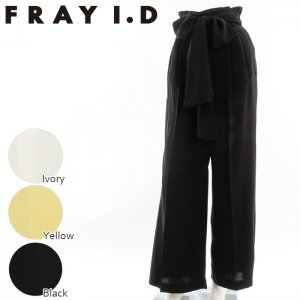 FRAYI.D フレイアイディー ツイルベルトワイドPT FWFP171066 【17SS1】【新作】 <img class='new_mark_img2' src='//img.shop-pro.jp/img/new/icons11.gif' style='border:none;display:inline;margin:0px;padding:0px;width:auto;' />