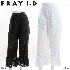 FRAYI.D フレイアイディー フラワーエンブロイダリーパンツ FWFP171540 【17SS1】【新作】 <img class='new_mark_img2' src='//img.shop-pro.jp/img/new/icons11.gif' style='border:none;display:inline;margin:0px;padding:0px;width:auto;' />