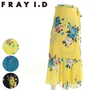 FRAYI.D フレイアイディー ラップロングSK FWFS171133 【17SS1】【新作】 <img class='new_mark_img2' src='https://img.shop-pro.jp/img/new/icons11.gif' style='border:none;display:inline;margin:0px;padding:0px;width:auto;' />
