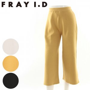 FRAYI.D フレイアイディー スリットニットパンツ FWNP171039 【17SS1】【新作】 <img class='new_mark_img2' src='https://img.shop-pro.jp/img/new/icons11.gif' style='border:none;display:inline;margin:0px;padding:0px;width:auto;' />