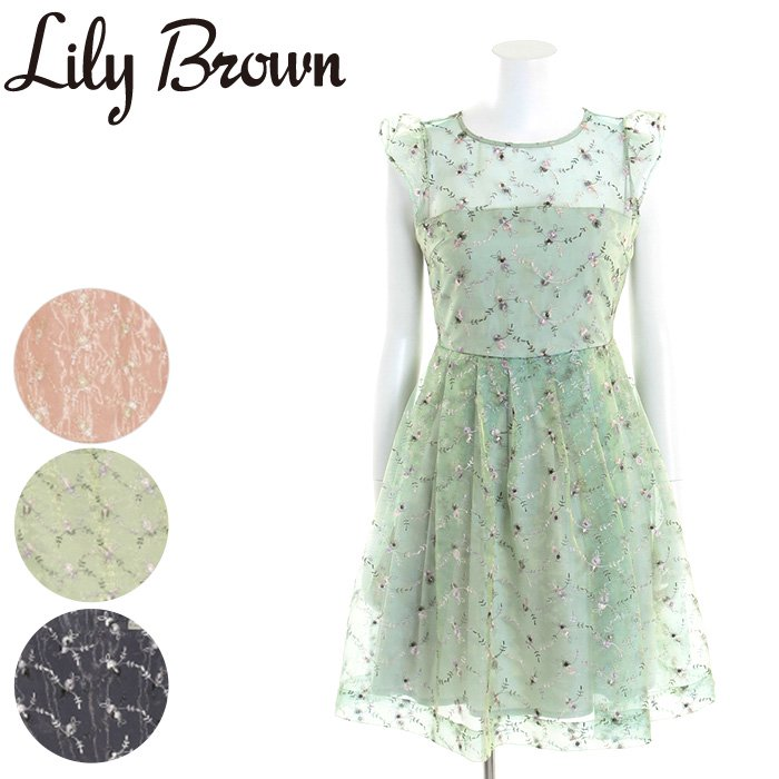 【SOLDOUT】LILY BROWN リリーブラウン 小花刺繍フレアーワンピース LWFO171081 【17SS1】