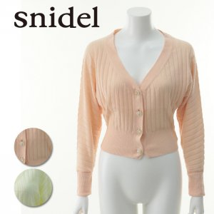 SNIDEL スナイデル クリスタルビジューカーディガン SWNT141047 【14SS】【SALE】【60%OFF】<img class='new_mark_img2' src='https://img.shop-pro.jp/img/new/icons20.gif' style='border:none;display:inline;margin:0px;padding:0px;width:auto;' />