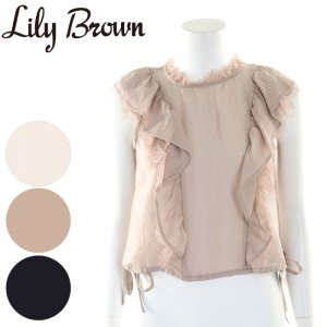 LILY BROWN リリーブラウン シフォンフリルトップス LWFT171119 【17SS1】【SALE】【40%OFF】<img class='new_mark_img2' src='https://img.shop-pro.jp/img/new/icons11.gif' style='border:none;display:inline;margin:0px;padding:0px;width:auto;' />