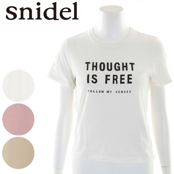 【SOLDOUT】SNIDEL スナイデル プリントTシャツ SWCT171131 【17SS1】