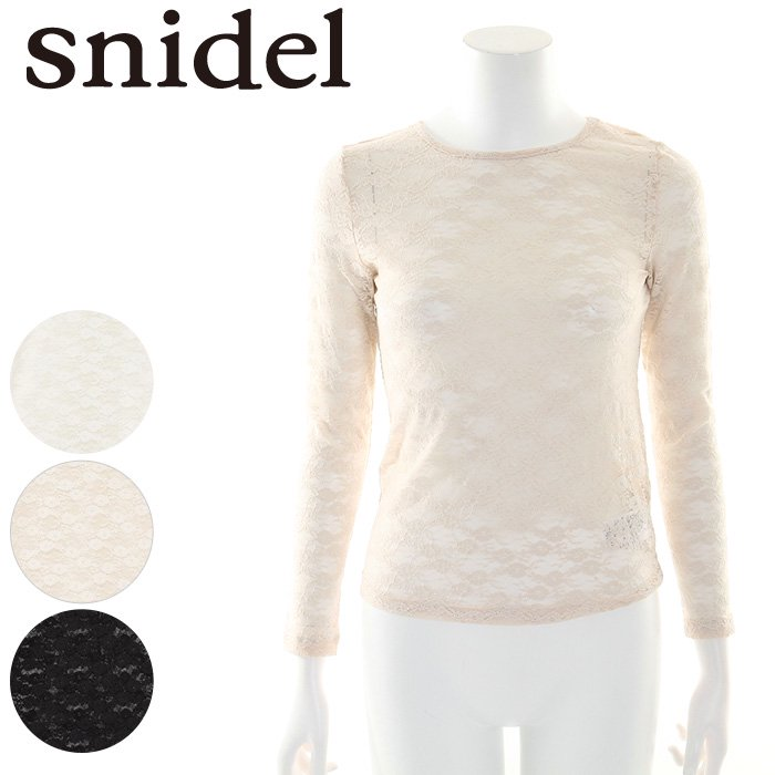 SNIDEL スナイデル カットレースTOPS SWCT171145 【17SS1】【SALE】【40%OFF】
