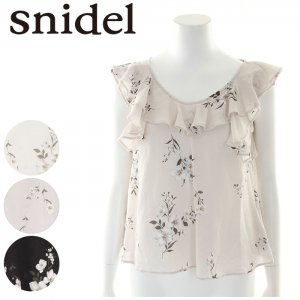 SNIDEL スナイデル スプリングフラワーコットンBL SWFB171011 【17SS1】【新作】 <img class='new_mark_img2' src='//img.shop-pro.jp/img/new/icons11.gif' style='border:none;display:inline;margin:0px;padding:0px;width:auto;' />
