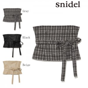 ●SNIDEL スナイデル コルセットリボンベルト SWGG175625 【17AW2】【先行予約】【クレジット限定 納期2017/11/中〜12/中頃予定】 <img class='new_mark_img2' src='https://img.shop-pro.jp/img/new/icons15.gif' style='border:none;display:inline;margin:0px;padding:0px;width:auto;' />