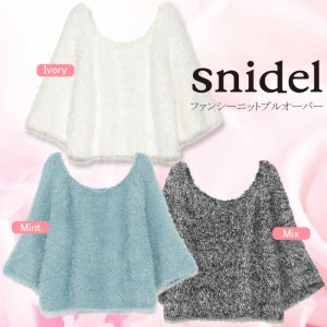 SNIDEL スナイデル ファンシーニットプルオーバー SWNT171085【17SS1】【SALE】【40%OFF】<img class='new_mark_img2' src='https://img.shop-pro.jp/img/new/icons11.gif' style='border:none;display:inline;margin:0px;padding:0px;width:auto;' />