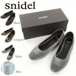 SNIDEL スナイデル バリエぺタシューズ SWGS175653 【17AW2】【SALE】【50%OFF】