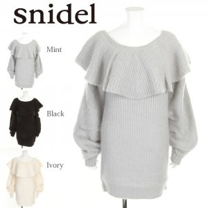 SNIDEL スナイデル モヘアラペルニットOP SWNO175055 【17AW2】【新作】 <img class='new_mark_img2' src='https://img.shop-pro.jp/img/new/icons11.gif' style='border:none;display:inline;margin:0px;padding:0px;width:auto;' />