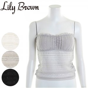 LILY BROWN リリーブラウン ラメ入りレースベアトップ LWCT171082 【17SS1】【新作】 <img class='new_mark_img2' src='https://img.shop-pro.jp/img/new/icons11.gif' style='border:none;display:inline;margin:0px;padding:0px;width:auto;' />