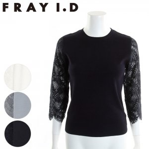 FRAYI.D フレイアイディー レーススリーブニットPO FWNT172186 【17SS2】【新作】 <img class='new_mark_img2' src='https://img.shop-pro.jp/img/new/icons11.gif' style='border:none;display:inline;margin:0px;padding:0px;width:auto;' />