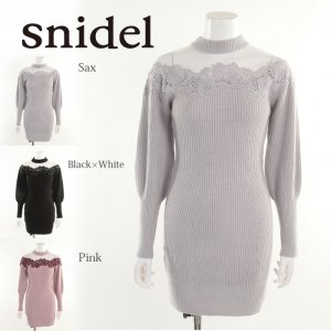 SNIDEL スナイデル レースブロッキングニットOP SWNO175066 【17AW2】【新作】 <img class='new_mark_img2' src='https://img.shop-pro.jp/img/new/icons11.gif' style='border:none;display:inline;margin:0px;padding:0px;width:auto;' />