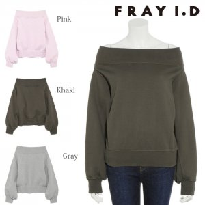 FRAYI.D フレイアイディー オフショルスウェットPO FWCT175035 【17AW2】【新作】 <img class='new_mark_img2' src='https://img.shop-pro.jp/img/new/icons11.gif' style='border:none;display:inline;margin:0px;padding:0px;width:auto;' />