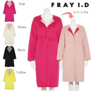 FRAYI.D フレイアイディー ノーカラーリバーコート FWFC175024 【17AW2】【先行予約】【クレジット限定 納期2017/11/中〜12/中頃予定】 <img class='new_mark_img2' src='https://img.shop-pro.jp/img/new/icons15.gif' style='border:none;display:inline;margin:0px;padding:0px;width:auto;' />