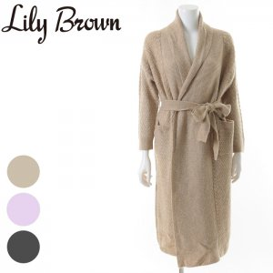LILYBROWN リリーブラウン ガウン風シンプルロングカーディガン LWNT155088 【15AW2】【SALE】【40%OFF】<img class='new_mark_img2' src='https://img.shop-pro.jp/img/new/icons20.gif' style='border:none;display:inline;margin:0px;padding:0px;width:auto;' />