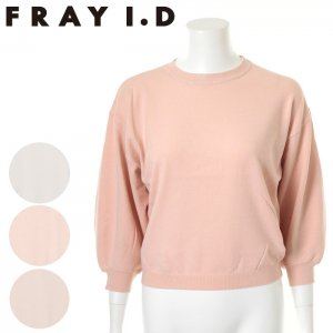 FRAYID フレイアイディー バルーンスリーブPO FWNT161142 【16SS1】【SALE】【40%OFF】<img class='new_mark_img2' src='//img.shop-pro.jp/img/new/icons20.gif' style='border:none;display:inline;margin:0px;padding:0px;width:auto;' />