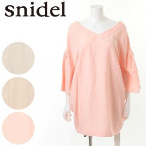 SNIDEL スナイデル VネックオーバーOP SWFO161049 【16SS1】【SALE】【50%OFF】<img class='new_mark_img2' src='//img.shop-pro.jp/img/new/icons20.gif' style='border:none;display:inline;margin:0px;padding:0px;width:auto;' />