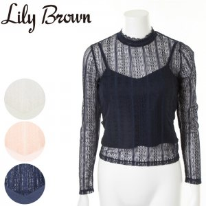 LILYBROWN リリーブラウン キャミ付きレーストップス LWCT161162 【16SS1】【SALE】【70%OFF】<img class='new_mark_img2' src='https://img.shop-pro.jp/img/new/icons20.gif' style='border:none;display:inline;margin:0px;padding:0px;width:auto;' />