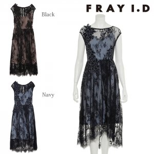 【SOLDOUT】FRAYI.D フレイアイディー ケミカルチュールレースワンピ FWFO175518 【17AW2】【40☆】<img class='new_mark_img2' src='https://img.shop-pro.jp/img/new/icons47.gif' style='border:none;display:inline;margin:0px;padding:0px;width:auto;' />