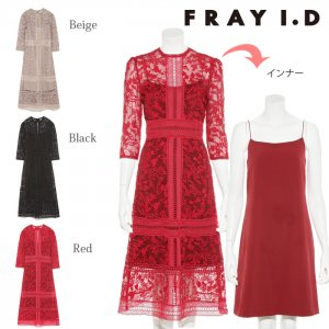 FRAYI.D フレイアイディー オーガンジーレースワンピ FWFO175606 【17AW2】【新作】 <img class='new_mark_img2' src='https://img.shop-pro.jp/img/new/icons11.gif' style='border:none;display:inline;margin:0px;padding:0px;width:auto;' />