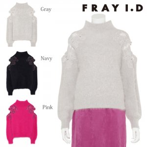 FRAYI.D フレイアイディー エンブロイダリー肩あきニット FWNT174063 【17AW1】【先行予約】【クレジット限定 納期2017/09/上〜10/上頃予定】<img class='new_mark_img2' src='https://img.shop-pro.jp/img/new/icons15.gif' style='border:none;display:inline;margin:0px;padding:0px;width:auto;' />