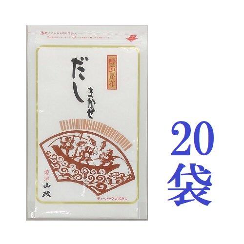 だしまかせ(5g×14)×20袋