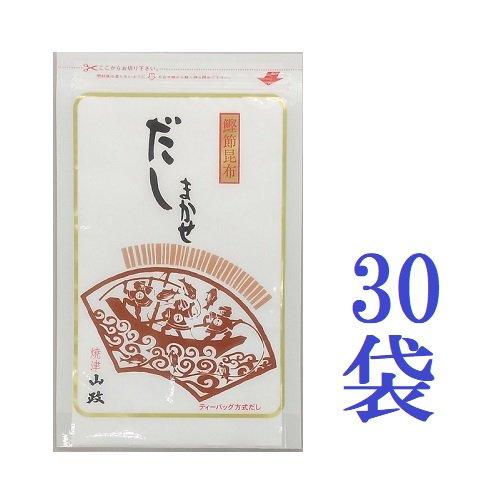 だしまかせ(5g×14)×30袋