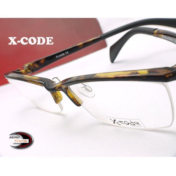 【メガネ通販】X-Code Eyewear エアロフレーム 虎柄色 超弾力性新素材 ハーフリム眼鏡  《今だけ送料無料》