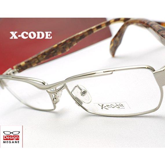 【メガネ通販】X-code Eyewear フルリム Silver ダブルブリッジ 眼鏡一式 《今だけ送料無料》
