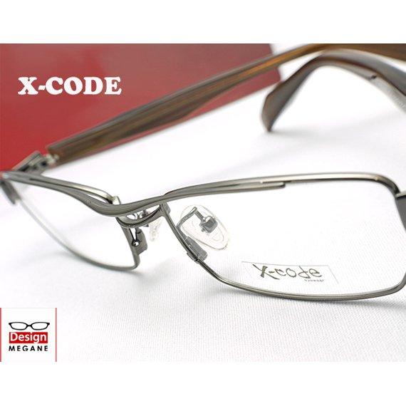 【メガネ通販】X-code Eyewear フルリム Gunmetal ダブルブリッジ 眼鏡一式 《今だけ送料無料》