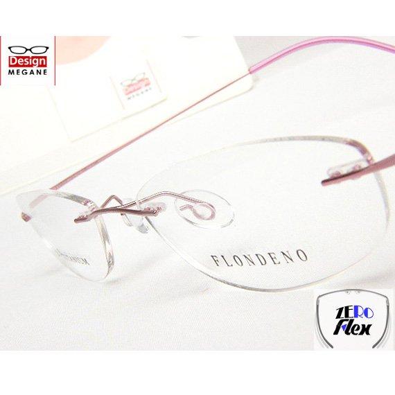 【メガネ通販】βチタニウム素材 ふちなし ツーポイント Pink 【驚きの2.5g超軽量設計】送料無料