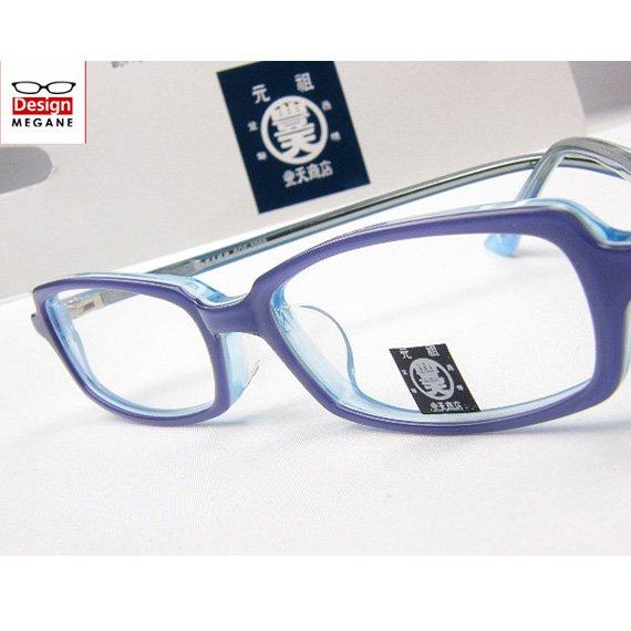 【メガネ通販】豊天商店 EYEWEAR LightPurple セルフレーム 眼鏡一式 《今だけ送料無料》