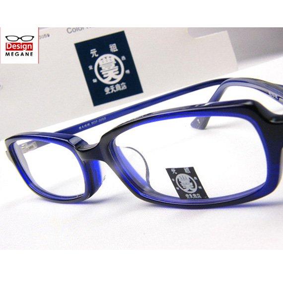 【メガネ通販】豊天商店 EYEWEAR Blue セルフレーム 眼鏡一式 《今だけ送料無料》