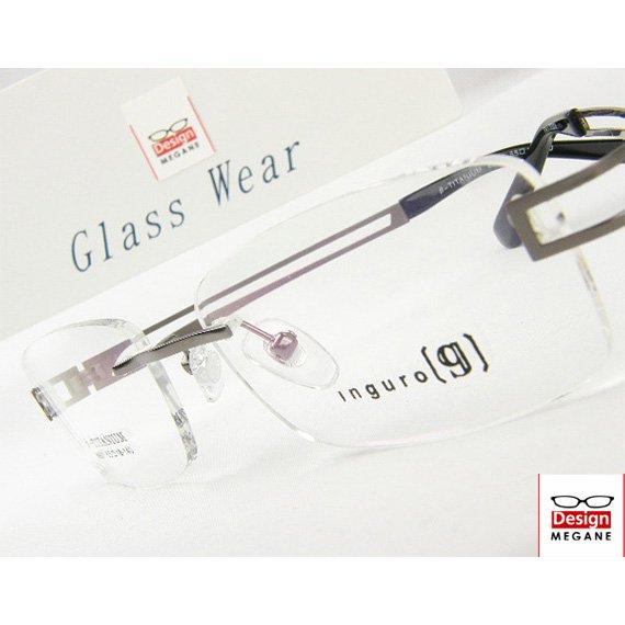 【メガネ通販】Inguro Eyewear Gun ふちなし ツーポイント チタン素材 【重さ14gの軽量設計】 送料無料