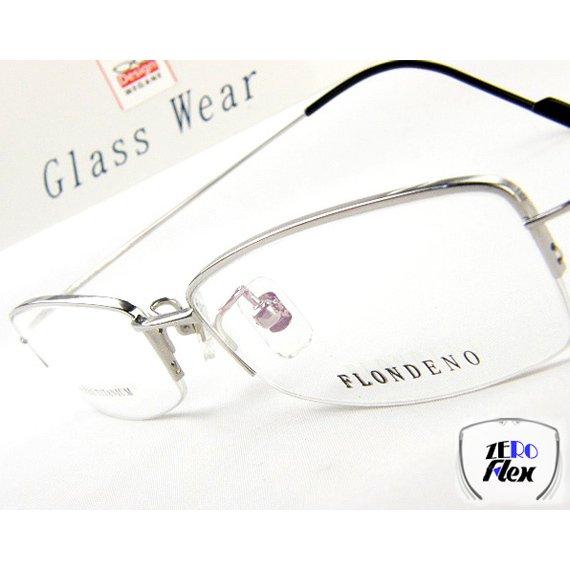 【メガネ通販】ゼロフレックス βチタニウム素材 silver 【驚きの4g超軽量設計】 眼鏡一式 《送料無料》