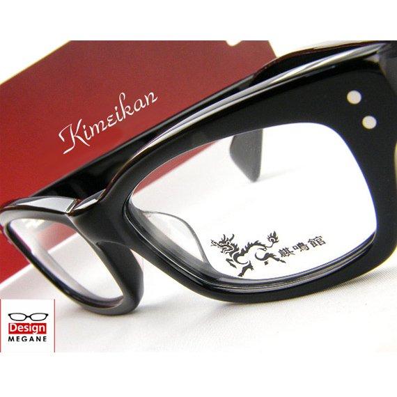 【メガネ通販】麒鳴館(きめいかん) Handmade ウェリントン セルフレーム 眼鏡一式 《今だけ送料無料》