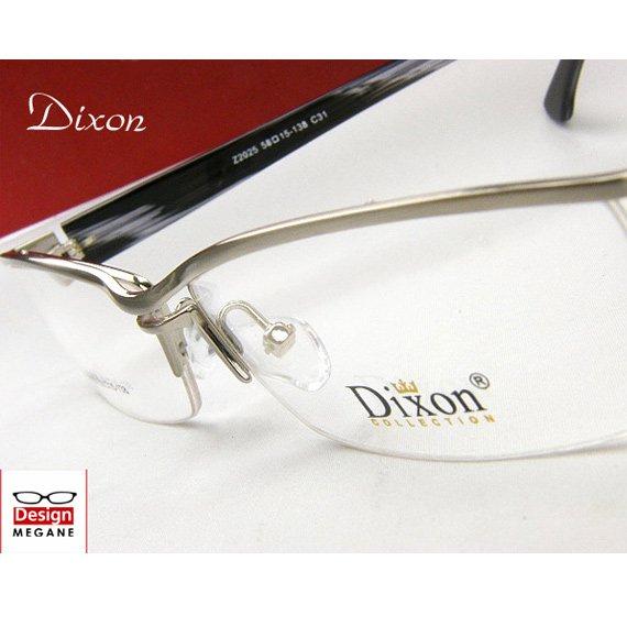 【メガネ通販】Dixon Collection Eyewear ハーフリム Silver ダブルブリッジ 眼鏡一式 《今だけ送料無料》